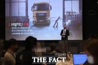 만트럭버스, 호주-아시아 12개국 지역본부 한국 선정…'자발적 리콜 발표' [TF사진관]