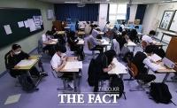 '수능 D-168'...6월 모의평가 집중하는 학생들 [TF사진관]
