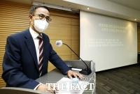 말많은 공수처 '조희연 수사'…시작부터 위법 논란