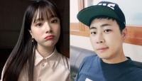 가수 벤, 5일 이욱 이사장과 결혼…축가 김태우·신용재