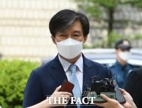 반년 만에 열리는 조국 재판…'입시비리' 심리 본격화