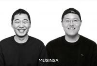 무신사, 강정구∙한문일 공동 대표이사 선임