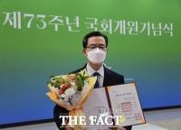 정성호 의원, 제1회 '대한민국 국회 의정대상' 수상