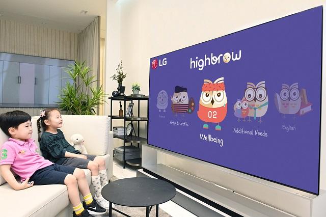 LG전자, LG 올레드 TV에 글로벌 교육 콘텐츠 플랫폼 서비스 제..