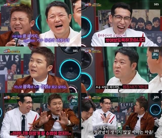 봉태규와 조세호가 SBS 예능프로그램 티키타카에 출연해 썸장사 의혹부터 패션에 관한 남다른 철학 등을 공개했다. /SBS 방송화면 캡처
