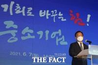김부겸 총리, 중소기업인대회 격려사 [포토]
