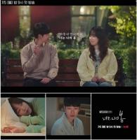 '너는 나의 봄' 서현진X김동욱, 힐링 시너지 담은 티저 공개