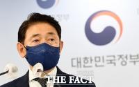 권익위, 민주당 의원 12명 투기 의혹 수사 의뢰 [포토]
