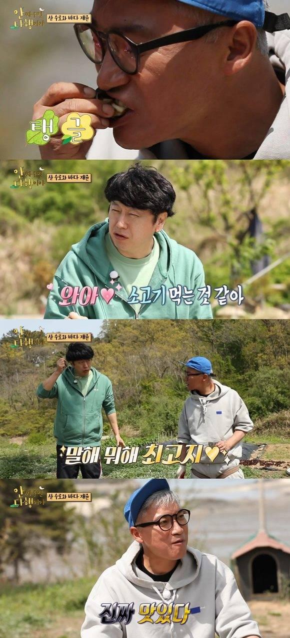 7일 방송된 MBC 안싸우면 다행이야에서는 산수로 김수로와 바다재윤 조재윤의 특별한 자급자족 두 번째 이야기가 베일을 벗었다. /방송화면 캡처