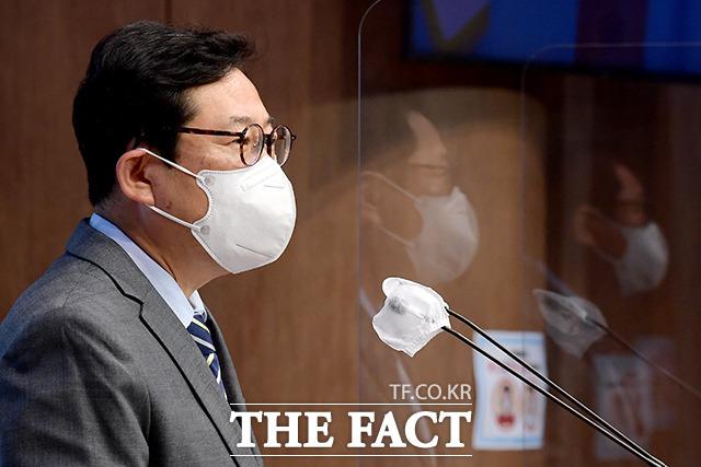 농지법 위반으로 이미 경찰조사를 받았고, 지난 5월 경기북부경찰청이 혐의없음 처분을 내린 바 있습니다