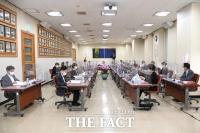 대법 양형위, '군형법상 성범죄' 양형기준 재검토