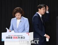 '윤석열·막말프레임'…불붙은 '나경원-이준석', 네거티브 토론회 [TF사진관]
