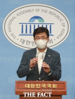 '윤미향·우상호 등'…더불어민주당 부동산 투기 의혹 12명 공개 [TF사진관]