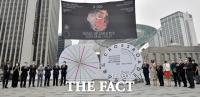 서울시, 서울도시건축비엔날레 D-100일 기념 제막 진행 [포토]