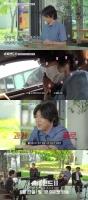 '슈퍼밴드2' 이상순 프로듀서로 출격…첫 녹화부터