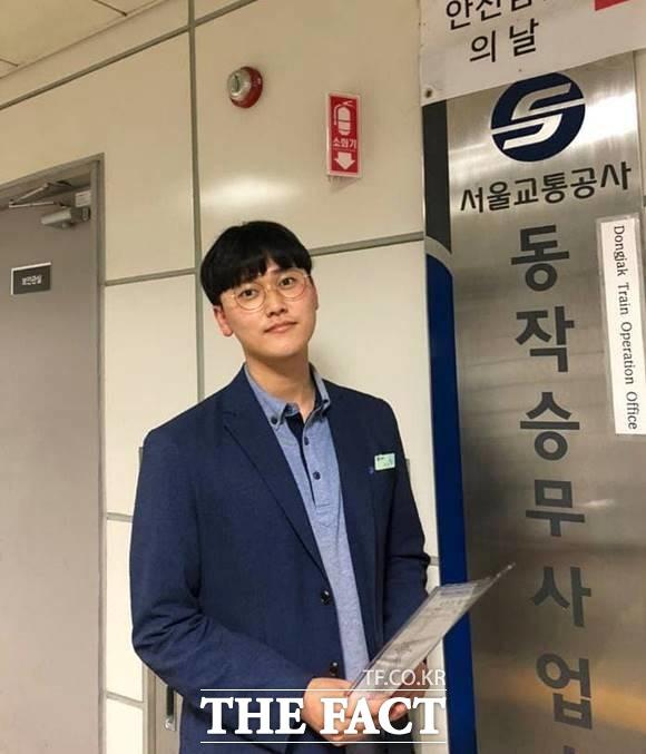 4호선을 운행하는 박준호 차장은 우연히 들은 지하철 방송을 계기로 감성방송을 하게 됐다고 말했다. /박준호 차장 제공
