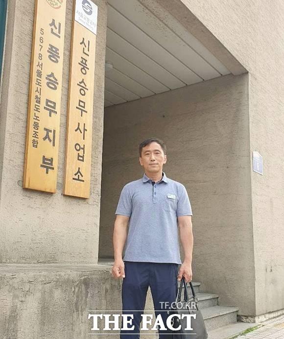 7호선 열차를 운행하는 유진옥 기관사는 올해 15년 차로 출퇴근 시간 감성방송으로 시민들에게 위로를 전하고 있다. /유진옥 기관사 제공
