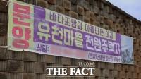 [팩트체크] '공직자라 분양 중단했다'는 강화군수, 올해 1월에도 땅 팔았다