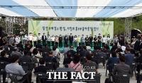 시민의 품으로 돌아온 남산... '남산예장공원 개장' [TF사진관]