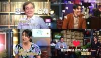 '곽씨네 LP바' 이낙연, 방탄소년단 'Love Myself' 인생곡 선정(영상)