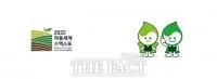 하동세계차엑스포, 공식 상징이미지 확정…마스코트 '하니' '동이'