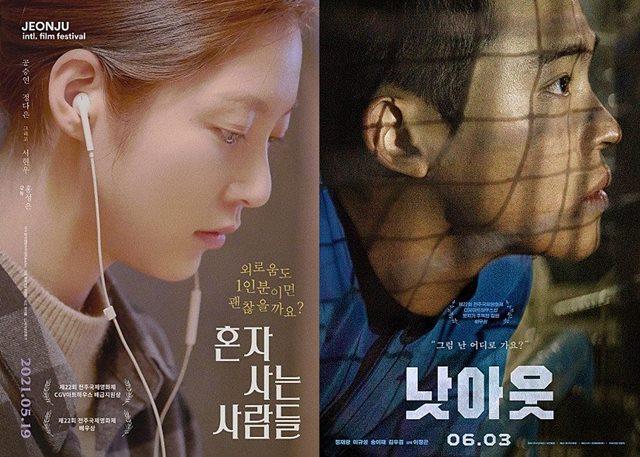 영화 혼자 사는 사람들(왼쪽)과 낫아웃이 지난달 19일, 지난 3일 개봉해 관객들의 발길을 극장으로 이끌고 있다. /각각 영화 포스터