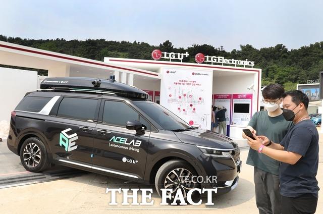 LG유플러스, 'SSME 2021'서 자율주차 선보인다