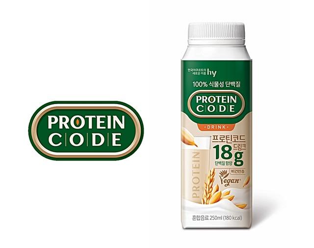 hy는 지난달 단백질 전문 브랜드 프로틴코드를 론칭하고 단백질 시장 진출을 본격화했다. /hy 제공