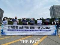 '강제징용 각하 판결' 뭇매…양대 노총