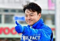 검찰, '미키루크' 이상호에 2심도 징역형 구형