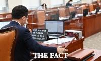 국민의힘 반대한 '국가교육위 설치법' 상임위 통과 [TF사진관]