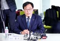 '정치자금법 위반' 김기식 전 금감원장 벌금형 확정