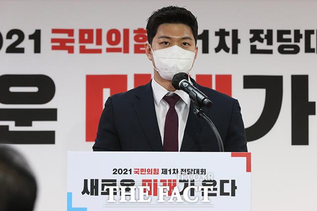 득표율 31.83%의 김용태 청년최고위원