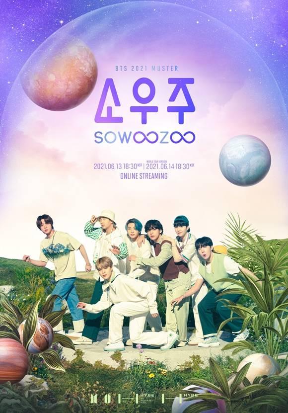 방탄소년단이 오는 13일과 14일 BTS 2021 MUSTER 소우주 공연을 개최한다. 이들은 온라인 스트리밍을 통해 전 세계 아미들과 만날 예정이다. /빅히트 엔터 제공