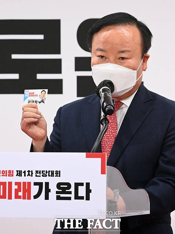 수락연설하는 김재원 최고위원
