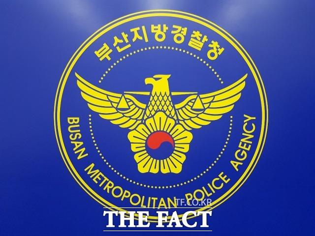 부산경찰청 로고./더팩트DB