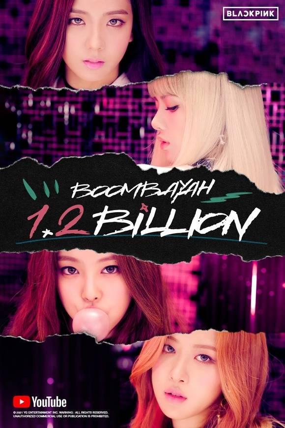 블랙핑크의 붐바야 뮤직비디오가 지난 8일 유튜브 조회 수 12억 회를 넘었다. /YG제공