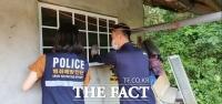 남원경찰서, 범죄예방 환경개선 시설물 무상설치