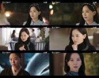 '간동거' 강한나, 허당·단호 오가는 캐릭터 '찰떡 소화'