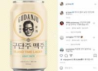 정용진 부회장 '구단주 맥주' 공개…야구단 협업 제품 예고
