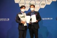 골프존 GDR아카데미, 국가대표 브랜드 대상 2년 연속 수상