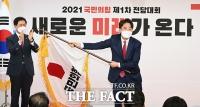[주간政談] '아, 이게 30대 대표구나!'…이준석 수락연설과 가수 임재범