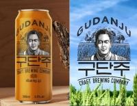 '정용진 맥주' 나온다…이마트24, 'SSG랜더스라거' 출시