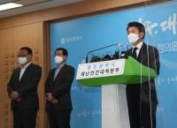 [TF비즈토크] '무사고 자랑' 권순호 HDC현산 대표, 안전캠페인 '쇼'였나