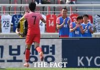 '역전골' 동료들의 축하받는 손흥민 [포토]