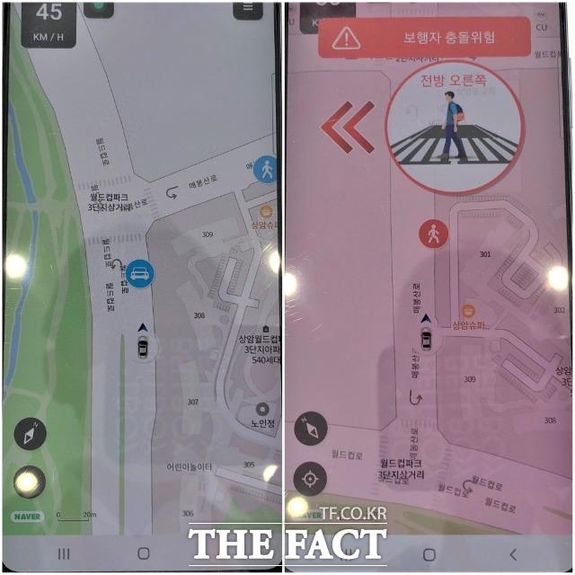 '스마트폰으로 교통사고 줄인다?'…LG전자 '소프..