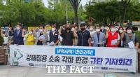 대전 시민단체