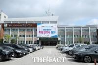고양시, JTBC보도 관련 해명...여전히 의혹은 남아