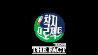 신한카드, 착지 프로젝트로 올바른 먹거리 소비 지원