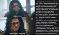 '펜트하우스3' 캐릭터 무리수에 박은석 사과